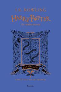 Harry Potter I La Cambra Secreta (ravenclaw) - J. K. Rowling
