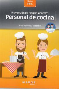 PREVENCION DE RIESGOS LABORALES - PERSONAL DE COCINA