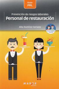 PREVENCION DE RIESGOS LABORALES - PERSONAL DE RESTAURACION