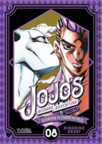 JOJO'S BIZARRE ADVENTURE PART IV - DIAMOND IS UNBREAKEABLE 8