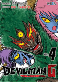 Devilman G 4 - Rui Takato / Go Nagai