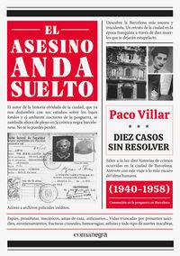 EL ASESINO ANDA SUELTO - DIEZ CASOS SIN RESOLVER