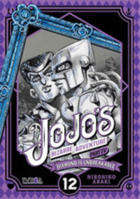 JOJO'S BIZARRE ADVENTURE PART IV - DIAMOND IS UNBREAKABLE 12