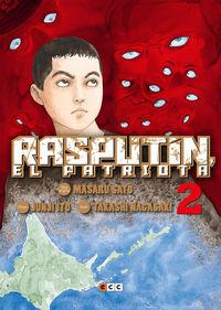 RASPUTIN, EL PATRIOTA 2
