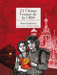 ULTIMO VERANO DE LA URSS, EL - DEL MAR BALTICO AL MAR NEGRO EN TREN
