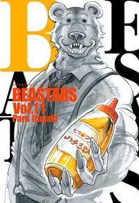 Beastars 11 - Paru Itagaki