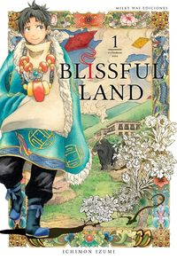 BLISSFUL LAND 1