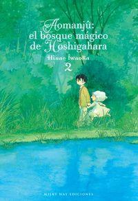 AOMANJU: EL BOSQUE MAGICO DE HOSHIGAHARA 2