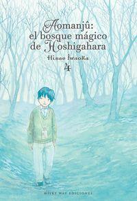 AOMANJU - EL BOSQUE MAGICO DE HOSHIGAHARA 4
