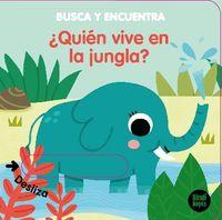 BUSCA Y ENCUENTRA - ¿QUIEN VIVE EN LA JUNGLA?