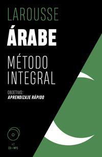 ARABE - METODO INTEGRAL (+CD)