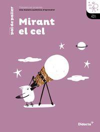 EP 1 - MIRANT EL CEL QUAD LLETRA LLIGADA (PROJECTES)