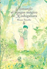 AOMANJU - EL BOSQUE MAGICO DE HOSHIGAHARA 5
