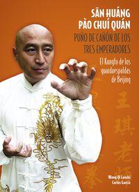 San Huang Pao Chui Quan - Wang Qui Laoshi / Carlos Garcia