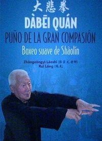 DABEI QUAN - PUÑO DE LA GRAN COMPASION - BOXEO SUAVE SHAOLIN
