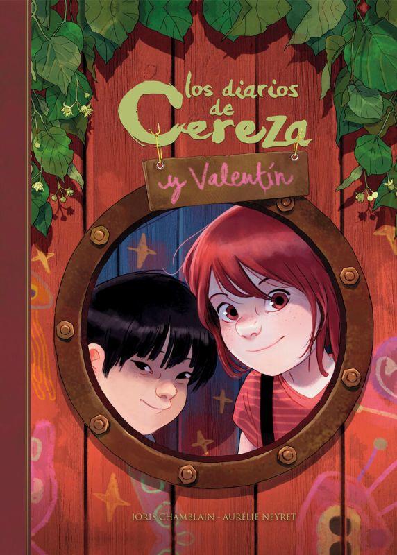 CEREZA Y VALENTIN 1 - LOS DIARIOS DE CEREZA Y VALENTIN