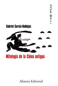 MITOLOGIA DE LA CHINA ANTIGUA
