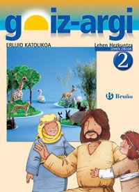 LH 2 - ERLIJIOA - GOIZ-ARGI