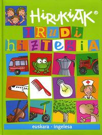 HIRUKIAK - IRUDI HIZTEGIA (EUSKARA / INGELESA)