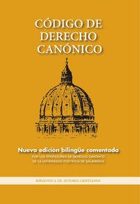 CODIGO DE DERECHO CANONIGO (EDICION BILINGUE COMENTADA)