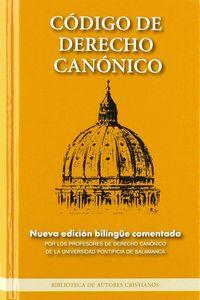 CODIGO DE DERECHO CANONICO - NUEVA EDICION BILINGUE COMENTADA