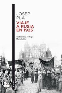 viaje a rusia en 1925 - Josep Pla