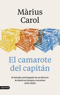 CAMAROTE DEL CAPITAN, EL