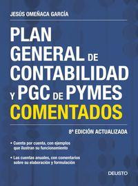 (8 ED) PLAN GENERAL DE CONTABILIDAD Y PGC DE PYMES COMENTADOS