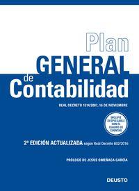 (2 ED) PLAN GENERAL DE CONTABILIDAD