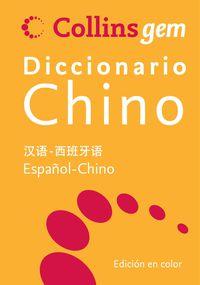 DICC. COLLINS GEM ESP / CHINO - CHINO / ESP