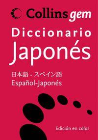 DICC. COLLINS GEM ESP / JAPONES - JAPONES / ESP