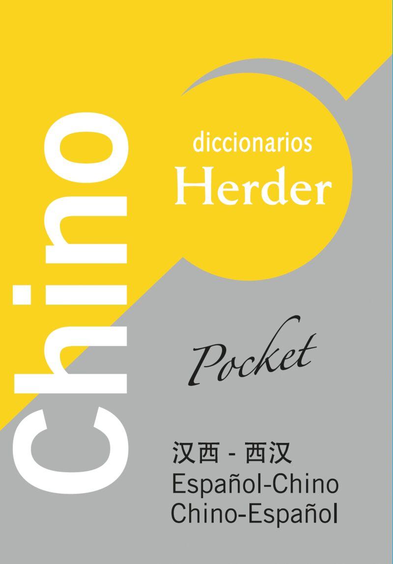 DICC. ESP / CHINO - CHINO / ESP POCKET