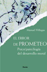 ERROR DE PROMETEO, EL