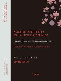 MANUAL DE ESTUDIO DE LA LENGUA JAPONESA I - NIVEL A1 / A2