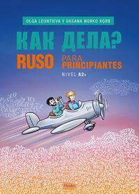 KAK DELA - RUSO PARA PRINCIPANTES A2