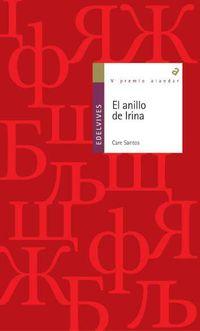 ANILLO DE IRINA, EL
