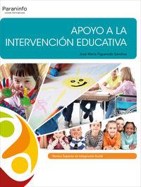 GS - APOYO A LA INTERVENCION EDUCATIVA