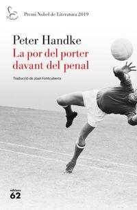 La por del porter davant del penal - Peter Handke