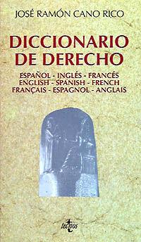 DICCIONARIO DE DERECHO ESPAÑOL / INGLES / FRANCES