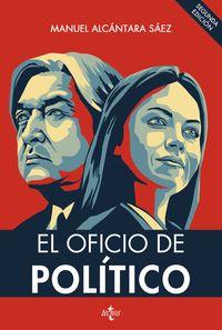OFICIO DE POLITICO, EL