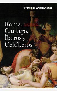 ROMA, CARTAGO, IBEROS Y CELTIBEROS - LAS GRANDES GUERRAS DE LA PENINSULA IBERICA