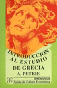 INTRODUCCION AL ESTUDIO DE GRECIA