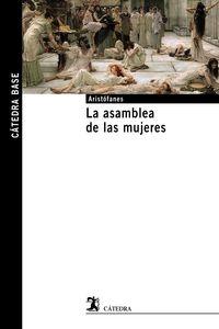 ASAMBLEA DE LAS MUJERES, LA