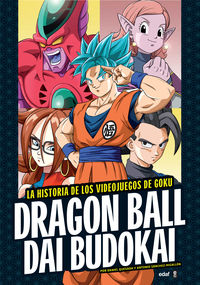 DRAGON BALL DAI BUDOKAI - LA HISTORIA DE LOS VIDEOJUEGOS DE GOKU
