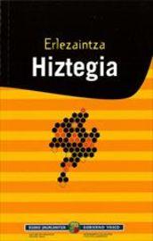 ERLEZAINTZA HIZTEGIA