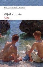 Alas - Mijail Kuzmin