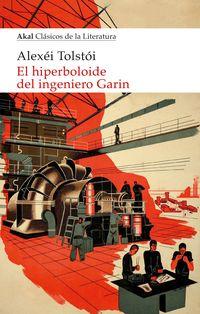 HIPERBOLOIDE DEL INGENIERO GARIN, EL