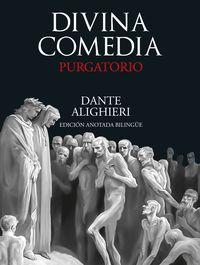 DIVINA COMEDIA - PURGATORIO