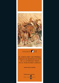 El gran rey de persia - Manel Garcia Sanchez