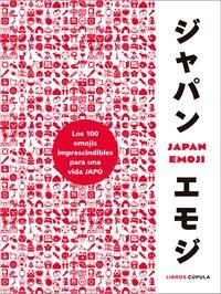 japan emoji - Ed Griffiths
